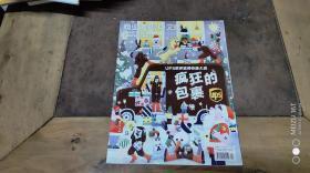 商业周刊/中文版VOL.301