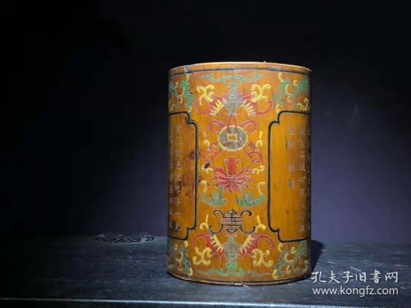 漆器 木胎漆器笔筒 B
