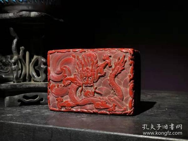 漆器 剔红漆器盘龙印泥盒 B