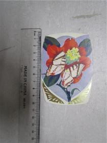 1982年 蝴蝶花卉 年历卡