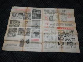 生日报……老报纸、旧报纸:光明画报--试刊号【第二期】1985年5月20日