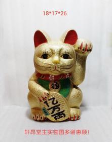 招财猫储蓄罐