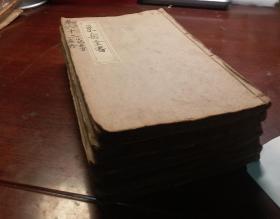 [明古籍药书精品]:明代天启四年(甲子1642年)名医张介宾撰《景岳全书》共八册十七卷;其中:卷18.19.20.21.22.29.30.31.32.33.34.35.55.56.57.62.63。(卷55.56.57.三卷是两册装订在一起)。《景岳全书》 为明代张景岳所著。刊于1624年。《景岳全书》是记录了张景岳毕生治病经验和中医学综合性著作。共64卷,明代名医张景岳名著。明木刻本药书珍品。