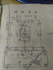 【中华民国山脉图】手绘图书稿……北京地图