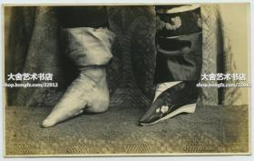 民国三寸金莲小脚穿精美绣花鞋和裸露之间的对比老照片,背面有1927年6月7日威海卫的字样,13.5X8.4厘米