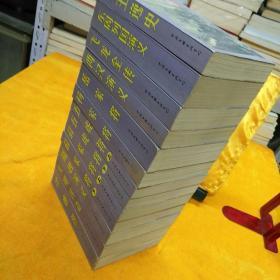 中国古典历史小说精品(兴唐传、大明传奇、隋唐演义、薛家将上下、五虎将上下、杨家将、岳家将两汉演艺,飞龙全传,东周列国演义,秦王逸史,等13册全合售,详细看图