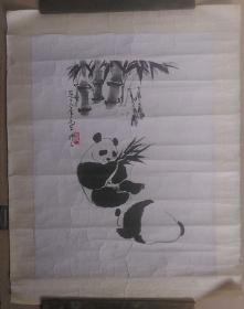"""1976年-吴作人作木板水印""""熊猫画像""""画(绢面装裱)"""