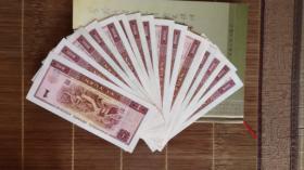钱币,纸币,第四套人民币一元,96版!散票17张!
