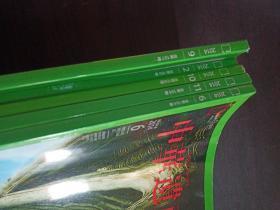 中华遗产2014年第2期,第6期,第,9期,第,10期,第11期,(5本合售)