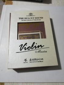 声尽其妙小提琴发烧极品典藏集    6CD