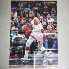 NBA特刊韦德海报