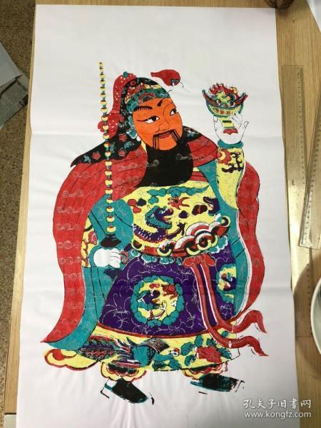 木版年画,门神,披风官,高78cm、宽47厘米,南通地区。手工印制,局部走色请注意,购买前请询问清楚。