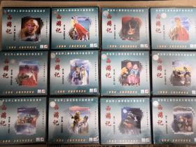 VCD  经典神话电视剧8《西游记》25碟/25盒珍藏版