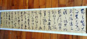 【保真】中书协会员、国展精英杜一清精品横幅:王国维《人间词话·二十六》