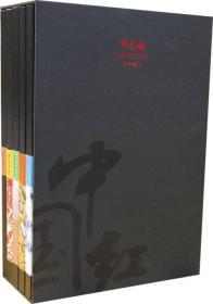 创意笔记本:中国红传承笔记函套