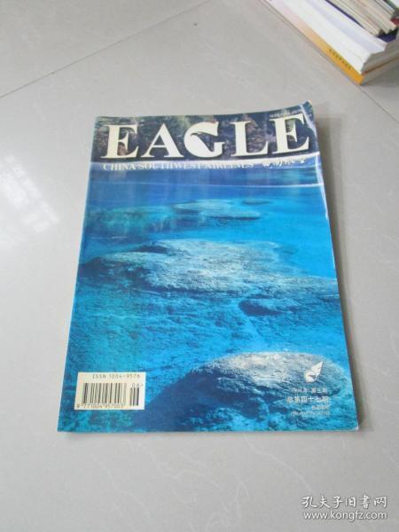 西南航空1999年第3期