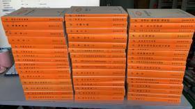 汉译世界学术名著丛书:科学-神学论战史(上下)、第一哲学(上下)、尼采(上下)、判断力批判(上下)、神圣人生论(上下)、西方哲学史(上下)科学社会学(上下)等50本合售