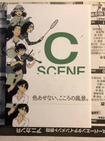 日版 漫画 武富智短編集  C SCENE  11年初版绝版 不议价不包邮