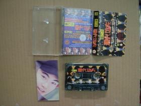 磁带——罗百吉..      (磁带为二手商品..初步试听过..请看好图在订购.售出不退换,85品)