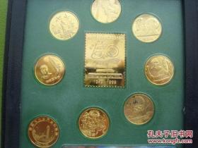 建国五十周年纪念章
