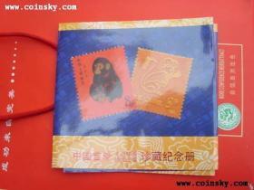24k镀金十二生肖邮票