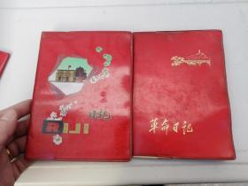 蒲剧剧本,手抄本两册(蝴蝶杯,游龟山等14种)