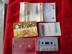 【原装正版磁带】几米 向左走向右走 音乐专辑 2002中国唱片上海