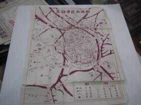 无锡市区交通图 反面苏州园林分布图