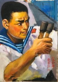 刘文西(款)liuwenxi