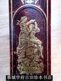 1876年版/皮装/烫金书脊插图、书名/花体字/歌德文集本《诗歌集》GOETHES SÄMMTLICHE WERKE: GEDICHTE
