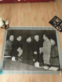 珍贵的回忆 (大幅摄影作品93X76厘米 )共和国的缔造者们 毛泽东刘少奇周恩来朱德邓小平陈云同志在一起 1962年