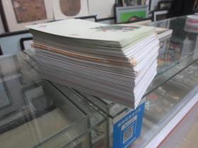 2.4元邮资封 100枚合拍  无地址邮编  图案随机  见图