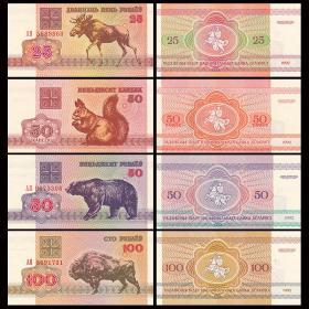 白俄罗斯纸币 4张不同 动物图案 外国钱币
