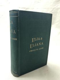 1869年 Charles Lamb -The Essays of Elia  兰姆《伊利亚随笔全集》  兰姆全集 Elia and Eliana