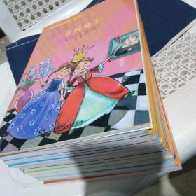 彩虹桥经典阶梯阅读·进阶系列(全30册,学龄前和学龄儿童、小学低年级、小学中年级、小学高年级阶梯式阅读)