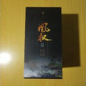 凰权(全六本:第一卷+第二卷)