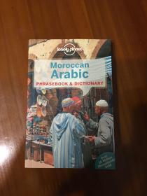 Lonely Planet:Moroccan Arabic Phrasebook & Dictionary 孤独星球旅行指南摩洛哥的阿拉伯语常用语词典