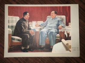 毛主席、华国锋油画《英明决策》胡悌林 吴宇方 作