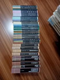 中国历代书目题跋丛书第一辑、第二辑、第三辑(全30卷,现存27卷29册