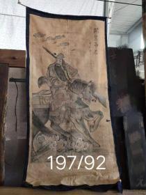 民国三十年,老粗布,河东寒冬子作,纯手绘关圣帝君图,画工精细,形神兼备,保存完好