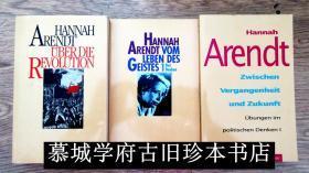 德文版阿伦特名著三种《革命论》,《过去与未来之间《、《思想》 Hannah Arendt: 1. Über die Revolution, 2. Zwischen Vergangenheit und Zukunft, 3.Vom Leben des Geistes 1 - Das Denken