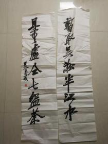吴昌硕书法对联