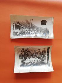 五十年代宝成铁路修建中 老照片2张(合售)