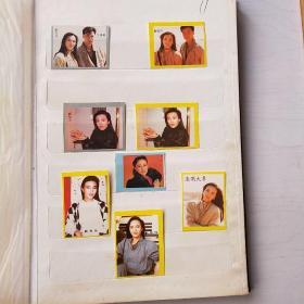 小时收藏的名星粘贴照等(8张)(郑裕玲、任达华、利智)【据图自鉴】【灯下夹本拍摄 自编11】