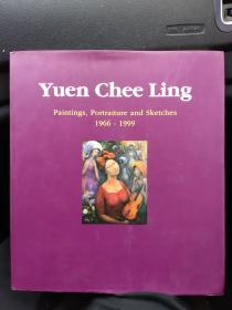 Yuen Chee Ling1966-1999(源子玲画集)【作者源子玲签赠本】