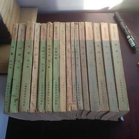 数理化自学丛书 化学全四册.代数全四册.物理全四册.平面几何全2册.三角全1册.立体几何全一册  全17册  缺平面解析几何【现16本合售】