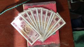 钱币,纸币,第四套钱币一元,80版本,标十连,