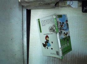 南方分级阅读·一年级(第一套书,全五册)