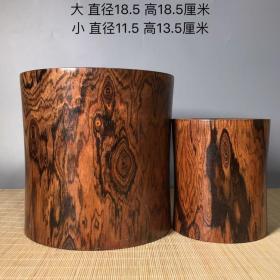 虎皮纹黄花梨笔筒一套总重2.67公斤