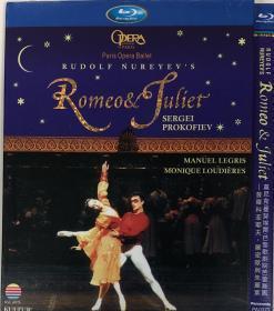 普罗科菲耶夫:罗密欧与朱丽叶(莫尼克/曼努埃尔/巴黎歌剧院芭蕾舞团)